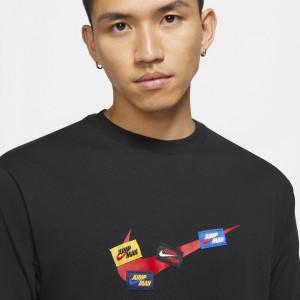 Air Jordan Jumpman 85 T-Shirt ''Black''