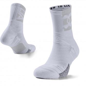 Under Armour Playmaker Crew Socks ''White''