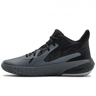 Under Armour HOVR Havoc 3 ''Black/Grey''