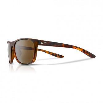 Nike Brazen Boost Sunglasses ''Brown''