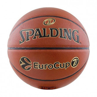 Spalding Legacy Eurocup TF-1000 Basketball (7)