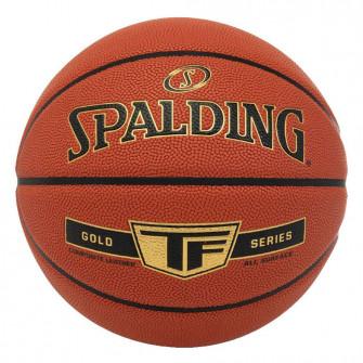 Spalding TF-Gold Indoor/Outdoor Basketball (7)