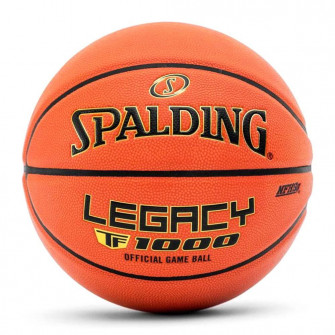 Spalding TF-1000 Legacy Official Indoor Basketball (6)