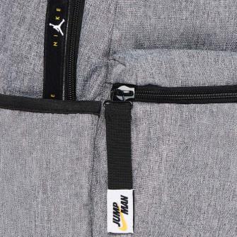 Air Jordan Jumpman Backpack ''Grey''