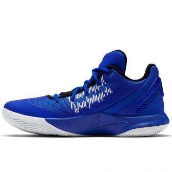 Nike Kyrie Flytrap II ''Racer Blue''