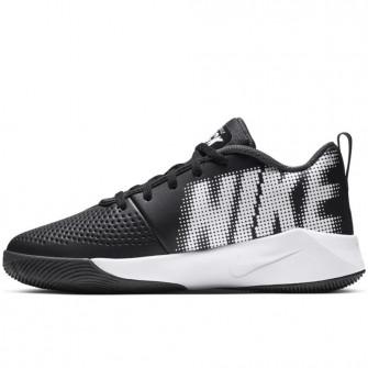 Otroška obutev Nike Team Hustle Quick 2 ''Black'' (GS)