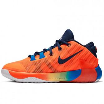 Otroška obutev Nike Zoom Freak 1 ''Total Orange'' (GS)