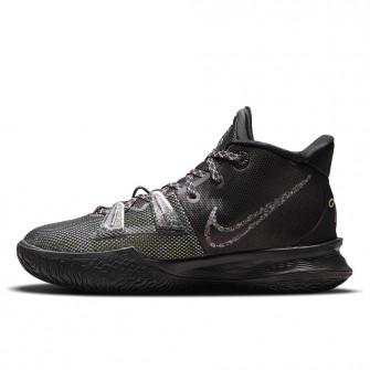 Nike Kyrie 7 ''Grind'' (GS)