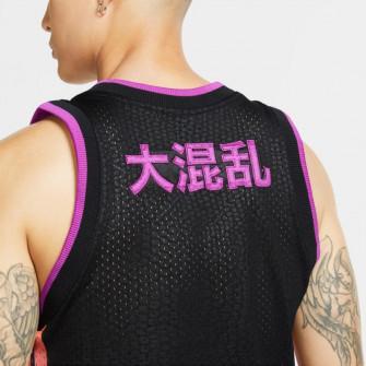 Nike KMA Jersey ''Black''