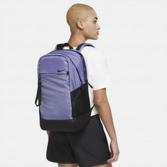 Nike Sportswear Essentials Backpack ''Wild Berry''