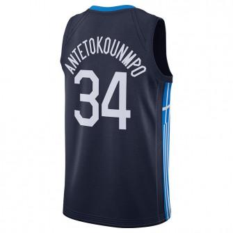 Nike NBA Giannis Antetokounmpo Greece Road Limited Jersey ''Navy''
