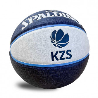 Spalding TF-1000 Legacy KZS Official Indoor Basketball (7)