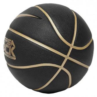 Nike Versa Tack Basketball (7) ''Black/Gold''