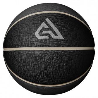 Nike Giannis Antetokoumnpo All Court Basketball (7)