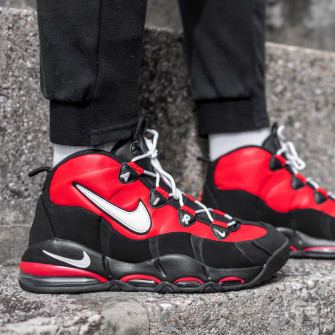 Nike Air Max Uptempo '95 ''Bulls''