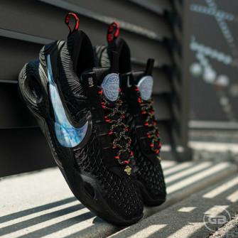 Nike Cosmic Unity ''Ghost''