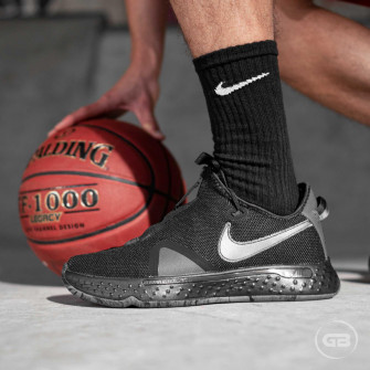 Nike PG 4 ''Triple Black''