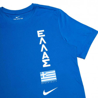 Nike Dri-FIT Team Greece T-Shirt ''Game Royal''