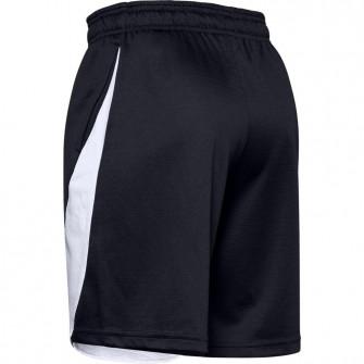 Otroške kratke hlače Under Armour SC30 ''Black''