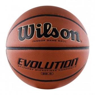 Wilson Evolution Indoor Basketball (6)