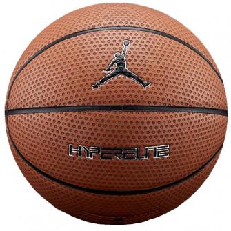 Košarkarska žoga Jordan HyperElite