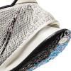 Nike Kyrie 7 ''Pale Ivory''